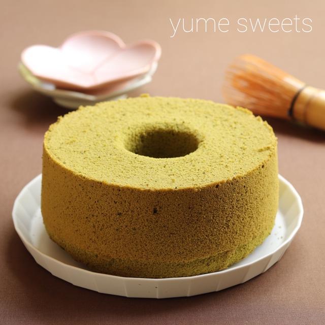 米粉の抹茶シフォンケーキ〜おばあちゃんへの誕生日ケーキ〜