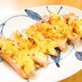 トースターで簡単☆鮭のマヨチーズパン粉焼き