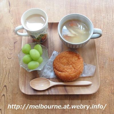 週末朝ごはん -野菜スープ-