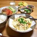 【塩麹マーボー豆腐】#ヘルシー#簡単#10分おかず#スピードおかず …試合前日晩ごはん