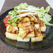 焦がしにんにくの豆腐ステーキ