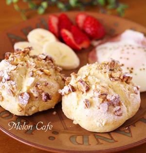 ナッツたっぷり簡単♪塩パン☆あっという間に朝食「塩クイックブレッド」&街のおいしいものご紹介『Pie face』