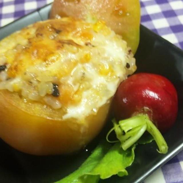ポモドーロ・ディ・リゾ ジャポネーゼ風<16穀米 +モッツアレラチーズ>詰めて焼く(キッチンラボ)