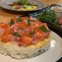 【レシピ】海鮮ちらし寿司ケーキ