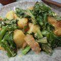 ボリューム副菜☆ 小松菜とじゃがベーコンの味噌マヨ炒め