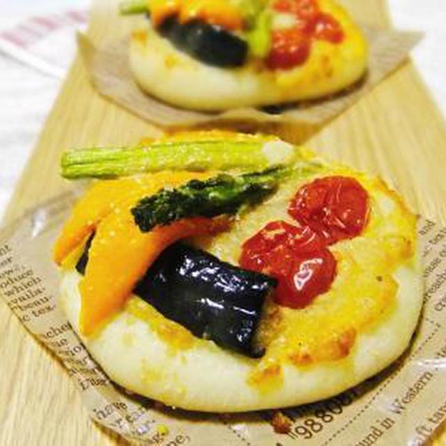 彩り野菜とツナのフォカッチャ