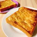 【トーストアレンジ】材料3つ☆乗せて焼くだけ!食パンで即席メロンパン