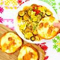 トルコの朝ごはん♡断食パン(ラマザンビデン)&メネメン(トルコ風スクランブルエッグ)♡