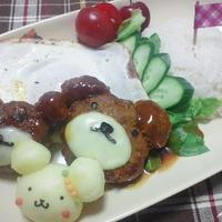 日本食研ハンバーグソースでラブリーくまちゃんロコモコ風プレート