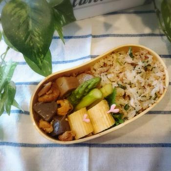鰤と紫蘇の混ぜご飯でお弁当♪