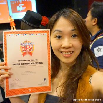 Singapore Blog Awards - Best Cooking Blog (1st Runner Up)