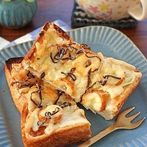 ハマる組み合わせ!「ちくわ」×「パン」のお手軽レシピ