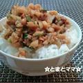 ピリ辛シャキシャキ!納豆ふりかけ&カレイの煮つけ by とまとママさん