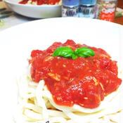 トマトとツナのイタリアンぶっかけころうどん
