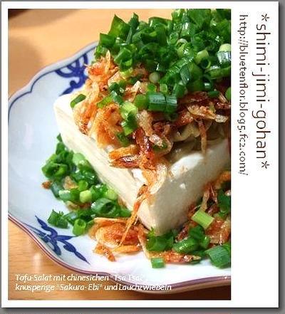 朝時間.jpさんにて 「夏のスピード朝食レシピ特集」 公開中です♪