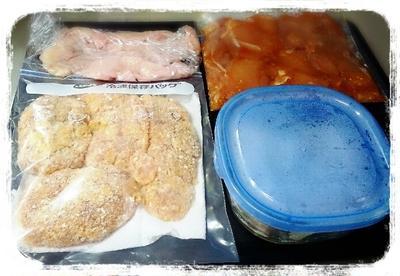 お買い得鶏ムネ肉からの作り置き4品♪ レシピも。