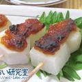 料理日記 91 / 里芋と大根のスパイス味噌田楽