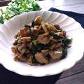 ご飯が進む♪モロヘイヤと豚肉の麺つゆ生姜炒め