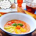 季節野菜のひんやり生スープ♪~ガスパチョベジボール by ふじたかなさん
