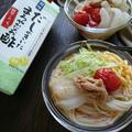 だしまろで簡単作りおき♪〜ツナトマ玉ねぎ〜 by YUKImamaさん