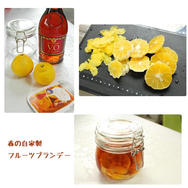 自家製フルーツブランデー 愛媛の柑橘はるかでつくりました
