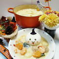 かぼちゃと海老と肉団子のホワイトシチュー