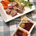ハウスのもみじおろし、柚子こしょうで作るステーキソース by すー太郎さん