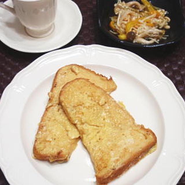 休日の定番☆フレンチトースト(レシピ付)