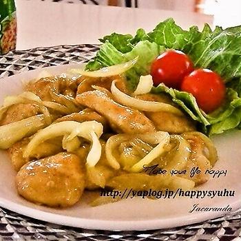 鶏胸肉&玉ねぎ☆グリーンカレー炒め