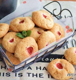 バター不要!ホットケーキミックスで♪さくさくイチゴクッキー