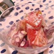 タコのバジルヨーグルトサラダ