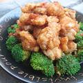ブロッコリーと鶏ハラミ唐揚げの甘辛ソースがけ