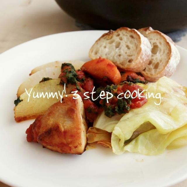 フライパンでなんとなくタジンっぽい、「鶏肉とたっぷり野菜の蒸し煮」