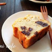 ♡ケーキのようなホットケーキミックスde作る♪バナナヨーグルトチョコチップパウンドケーキ♡