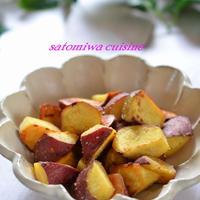 冷めても美味しい♡サツマイモのスパイス塩大学芋♪