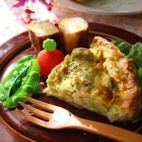 ◆メイン部門◆ タンドリーチキンとアボポテサラダのキッシュ&長いもとチーズの春巻き
