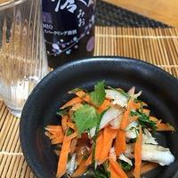 「澪」と楽しむパーティーレシピ;鯵の干物で酢の物