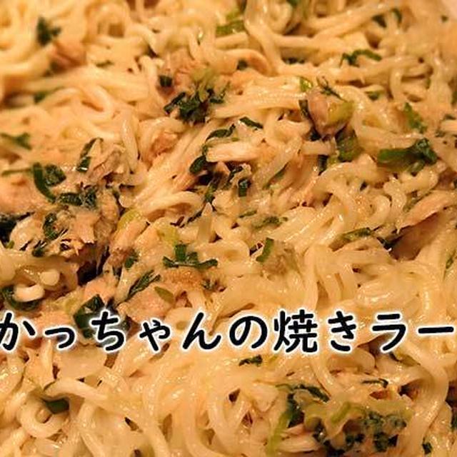うまかっ ちゃん アレンジ レシピ
