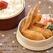 甘辛タレがヤミツキ♡手羽先の甘辛レンチン煮弁当