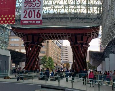 体験型観光に最適!金沢で和菓子手づくり体験