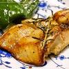 チキンのハーブマリネ焼き
