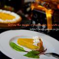 かぼちゃの簡単ベイグドチーズタルト