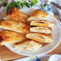 【レシピ】バスチーで作る!アップルパイとパンプキンパイ