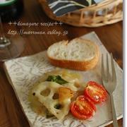 アンチョビ&ガーリック☆れんこんのチーズ焼き