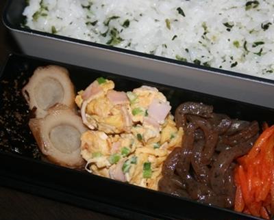 2月19日  青菜ごはん弁当