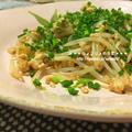 *【recipe】もやしと鶏ひき肉の中華風とろみ炒め* by りょうりょさん