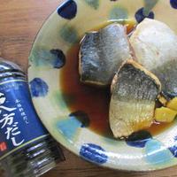 八方だしで釣りたての大きな新鮮魚≪めじろ≫を煮てみたよっ♪
