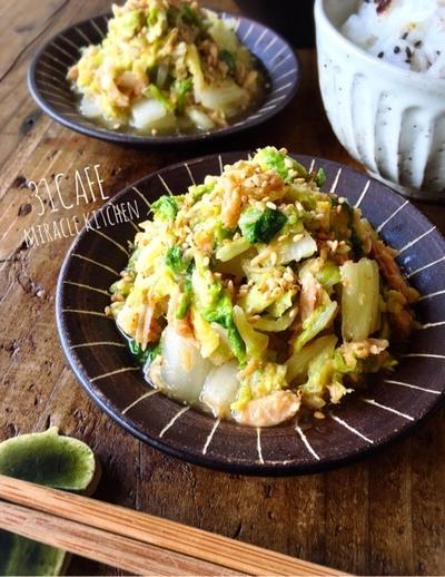 ♡レンジde簡単給食風♡白菜とツナの胡麻酢和え♡【時短*節約*酢の物】