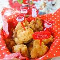 クリスマスに☆一口フライドチキン by アップルミントさん