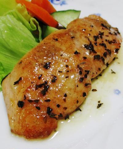 秋鮭のバジルレモンバターソース<旬の味わい>